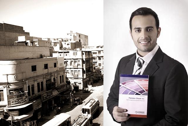 Cpsp dissertation pakistan